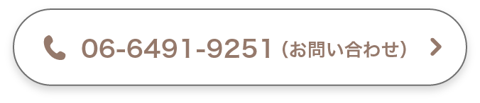 06-6491-9251